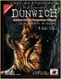 Cha8802_dunwich_3