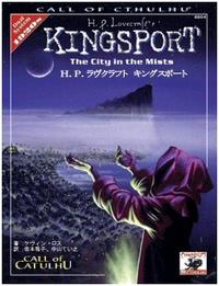 Cha8804_kingsport