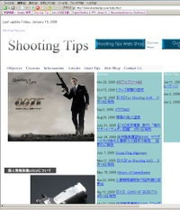Shooting_tips