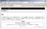 20090122_mu